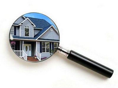 Оценка недвижимости в Новосибирске